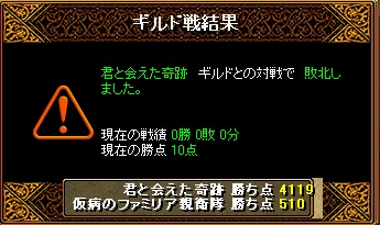 f0160977_11491937.jpg