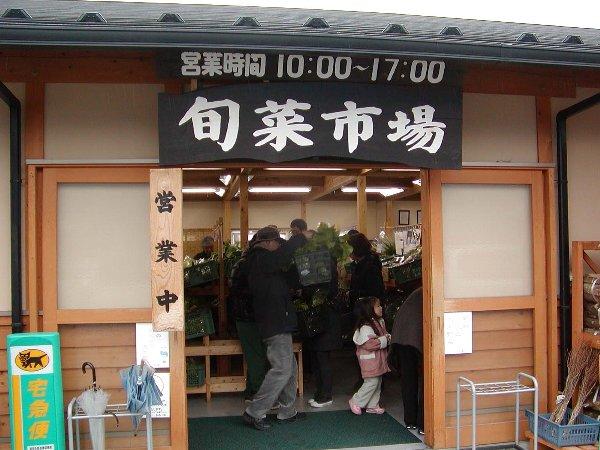 旬菜市場_c0057390_2331854.jpg