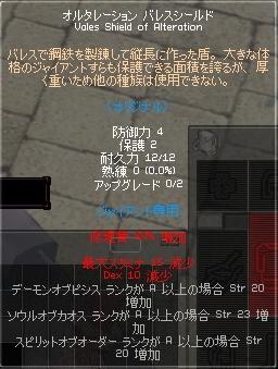 d0009200_11115359.jpg