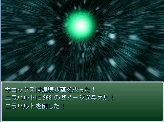 f0027400_028020.jpg