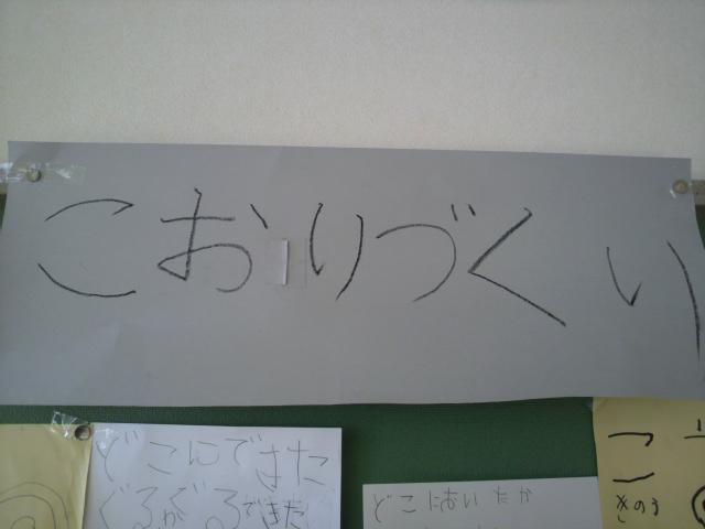 f0143202_1739547.jpg