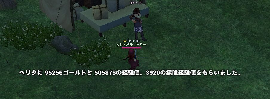 e0055703_031496.jpg
