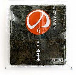 海苔巻き・焼き海苔・味付け海苔(江戸の食文化)_c0187004_16203127.jpg