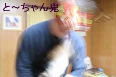 2010.02.03_c0203505_1551060.jpg