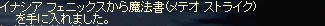 c0204610_318447.jpg