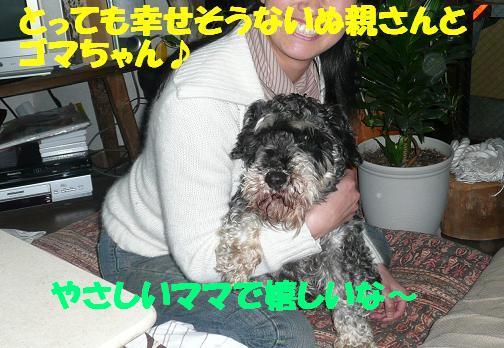 f0121712_10403783.jpg