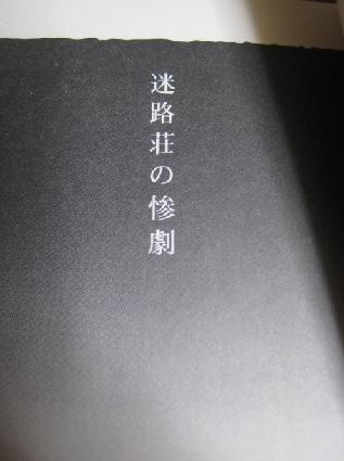 b0093221_951280.jpg
