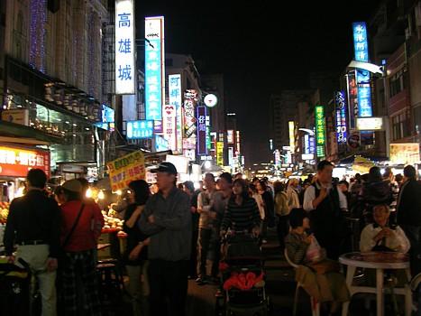 夜市、九份(きゅうふん)_c0038434_13453980.jpg