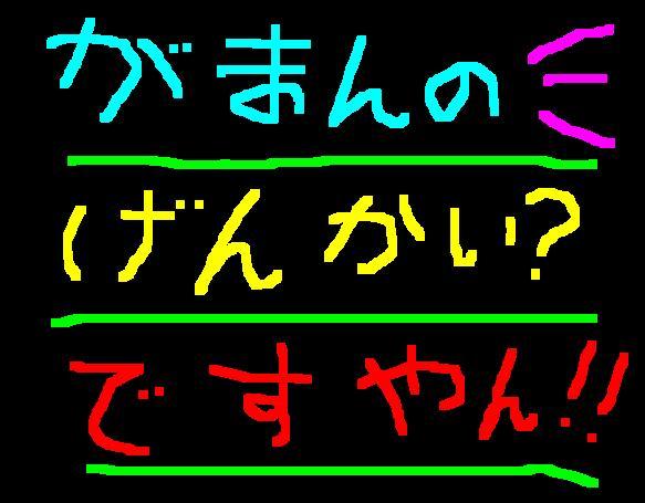 f0056935_19535828.jpg