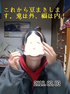 c0174644_0514133.jpg