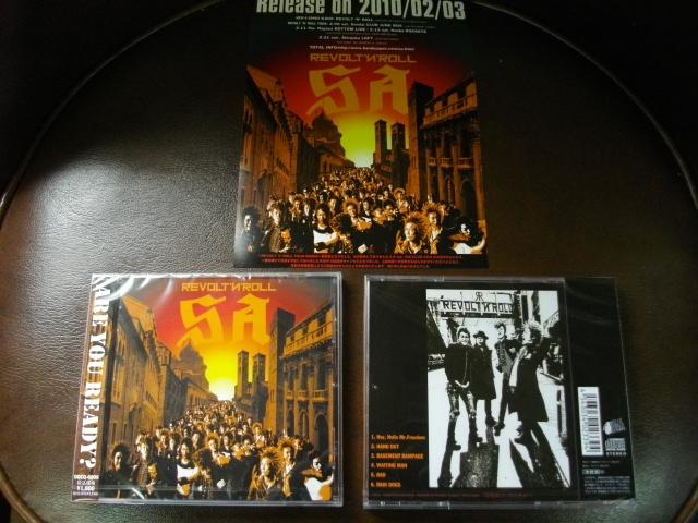 SA NewAlbum 「REVOLT\'N\'ROLL」 販売中_e0170049_148628.jpg