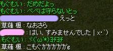 f0055549_16513492.jpg