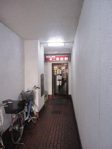 f0108049_1913963.jpg