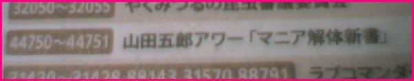 f0070359_18442776.jpg