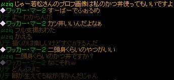 f0115259_20285043.jpg
