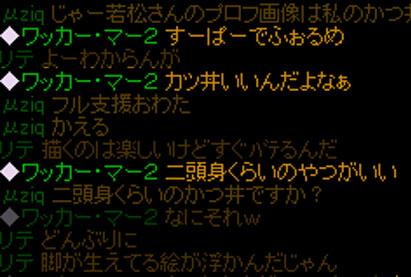 f0115259_2030396.jpg