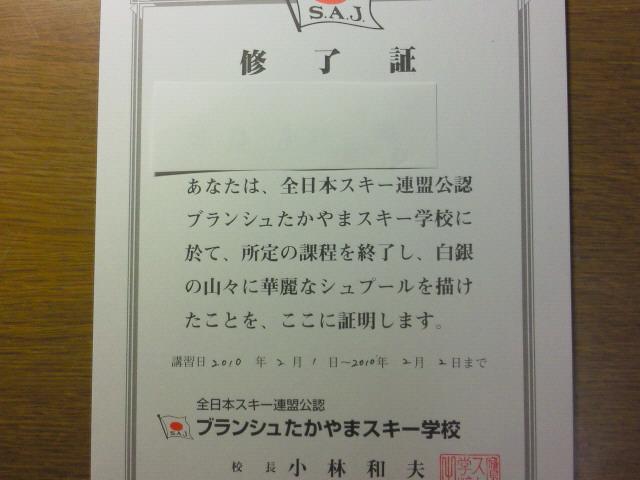 c0218368_1515217.jpg