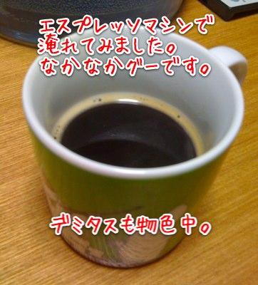 a0000273_06560.jpg