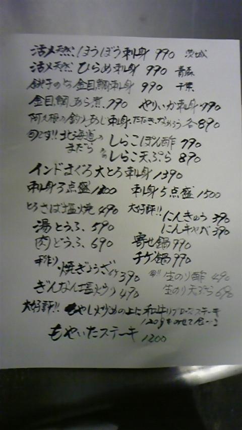 f0114283_1733987.jpg