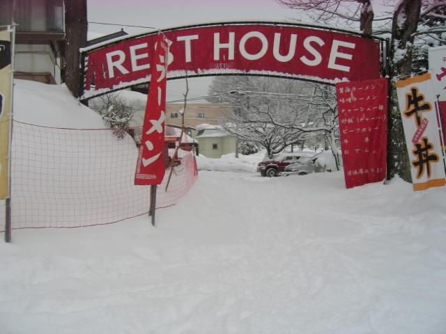 雪続くぅー_a0140584_1038889.jpg