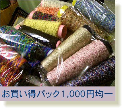 c0221884_004546.jpg