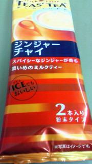 b0080090_1795327.jpg