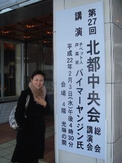 秋田での2日間!_c0162404_0355513.jpg