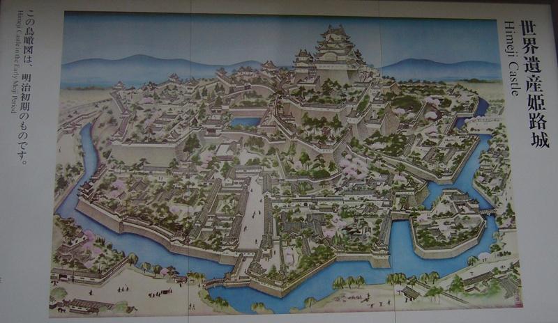 姫路城について_c0051105_102148100.jpg
