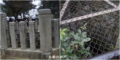 姫路城について_c0051105_23234162.jpg