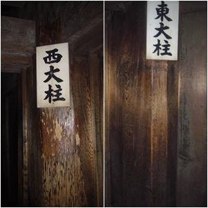 姫路城について_c0051105_2363721.jpg