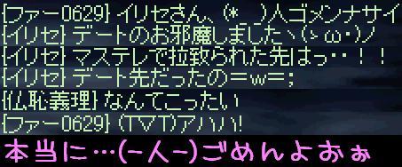 f0072010_5502775.jpg