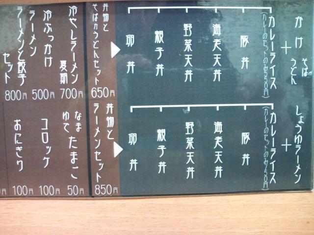 b0128821_1985832.jpg