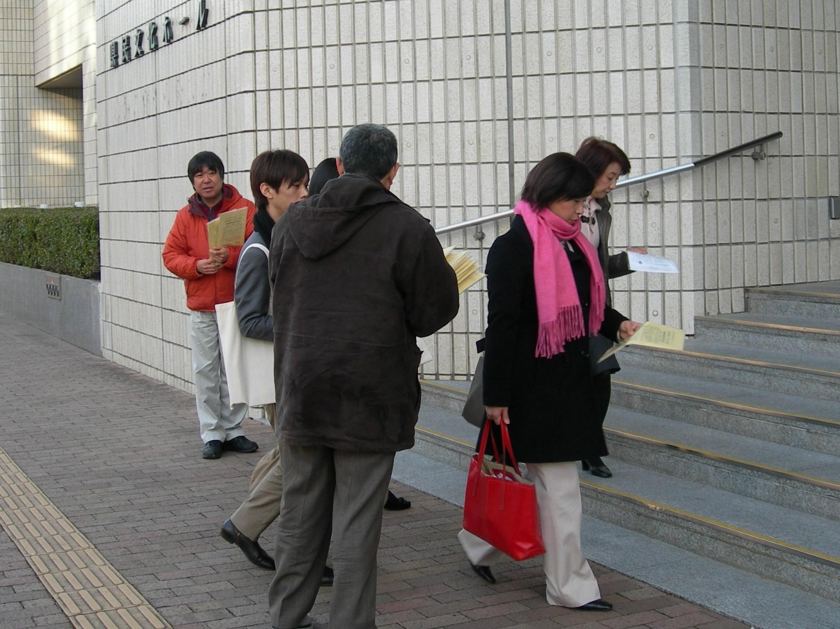 第43回日本臨床腎移植学会でDVD・資料集を配布_e0163726_181515.jpg