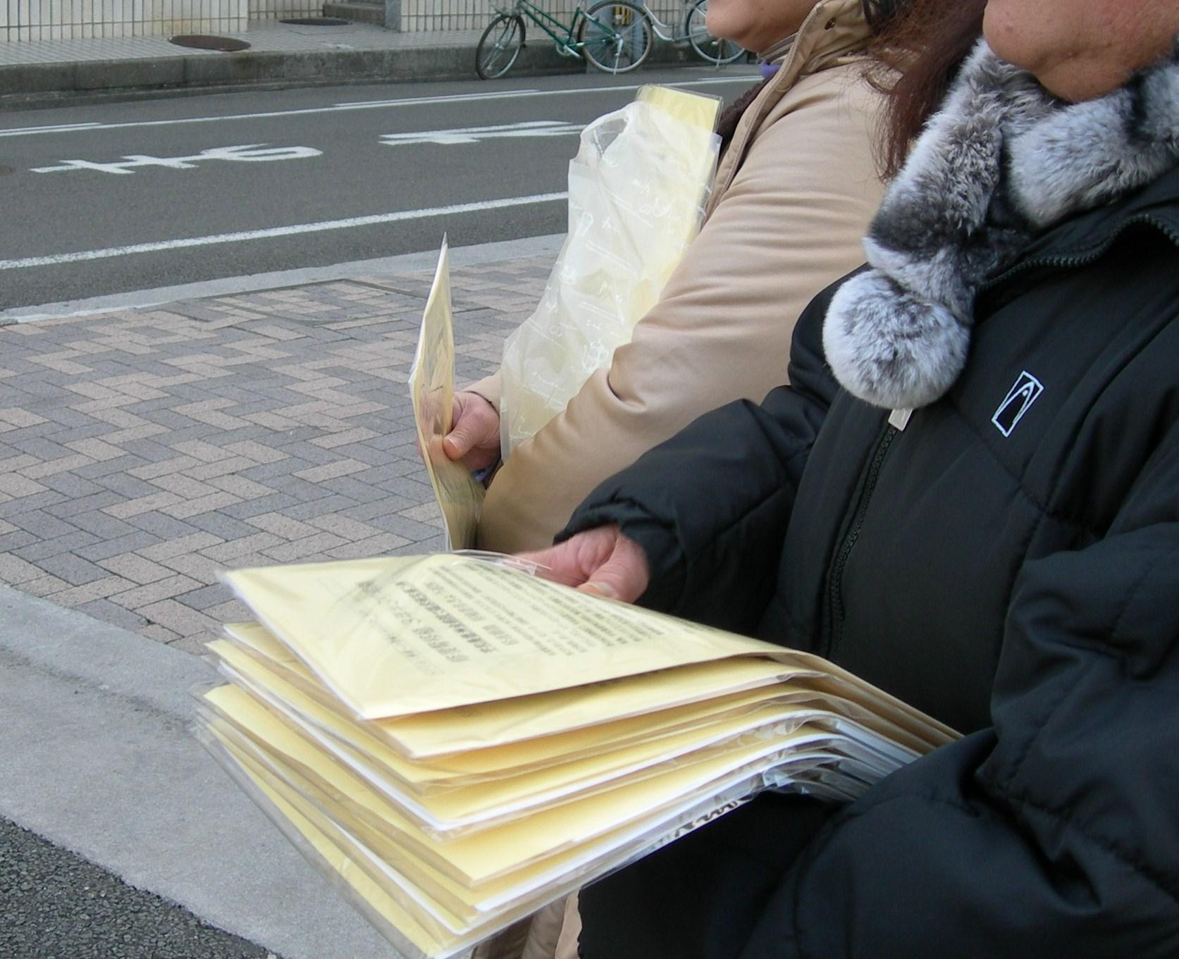 第43回日本臨床腎移植学会でDVD・資料集を配布_e0163726_1854389.jpg