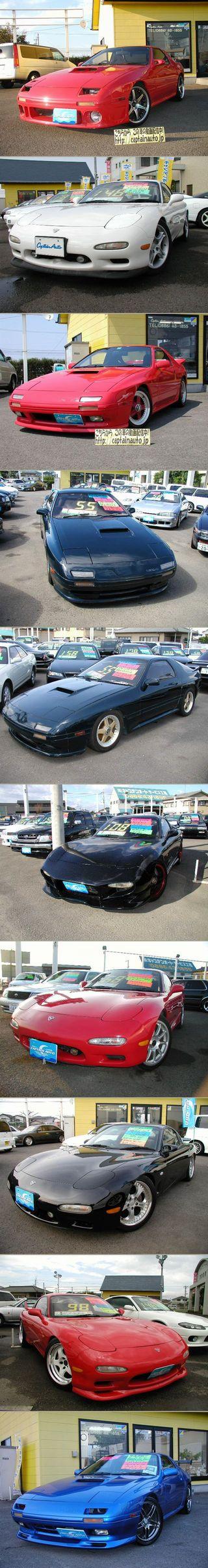 RX-7の車選び_f0207932_175640100.jpg