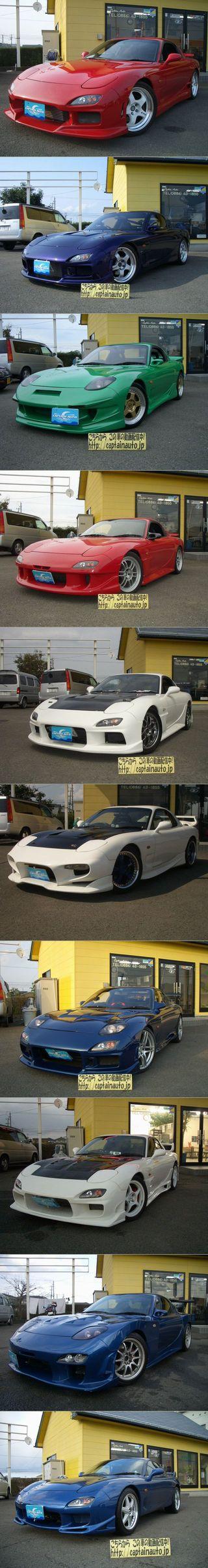 RX-7の車選び_f0207932_17564910.jpg