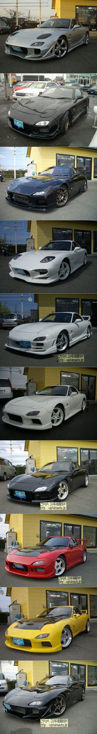 RX-7の車選び_f0207932_1757763.jpg