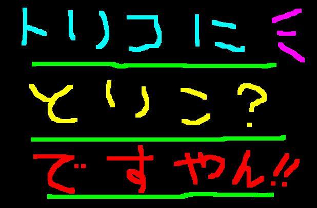 f0056935_1692632.jpg