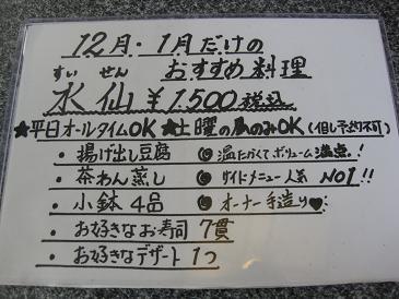 b0079436_21220100.jpg