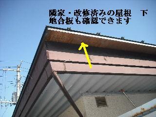 現地調査と現物確認_f0031037_20224959.jpg