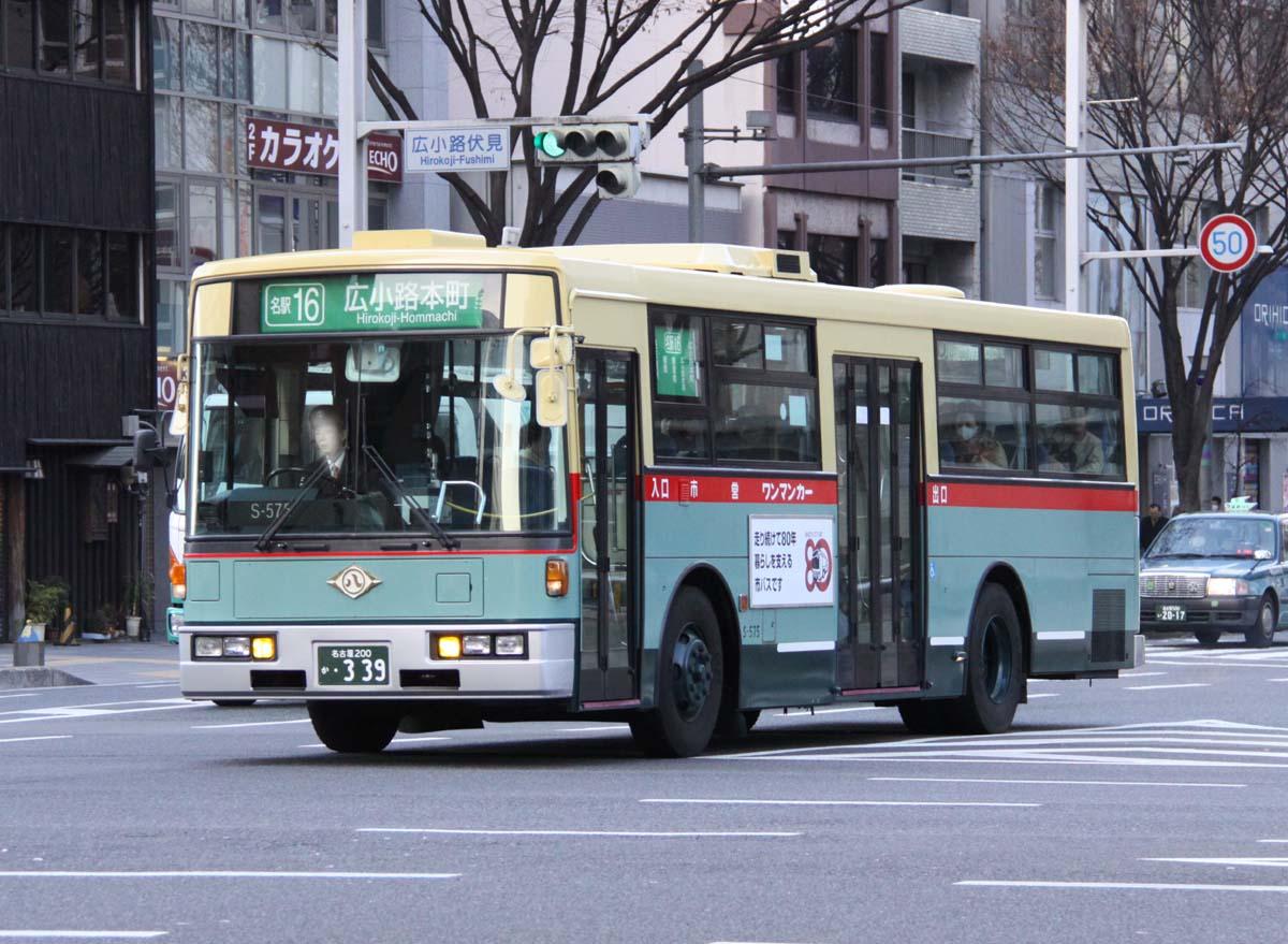 a0082347_20115258.jpg