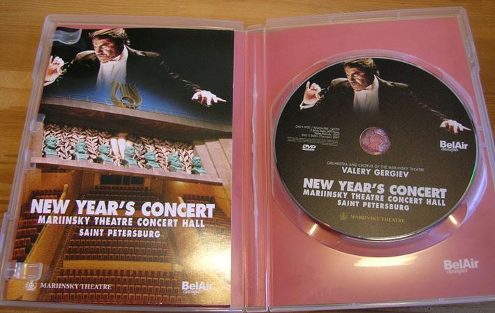ゲルギエフ マリインスキー劇場 DVD_e0127948_1448280.jpg