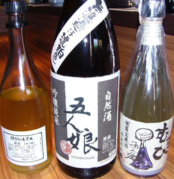 『寺田本家』 五人娘 自然酒 純米吟醸_f0193752_12462185.jpg