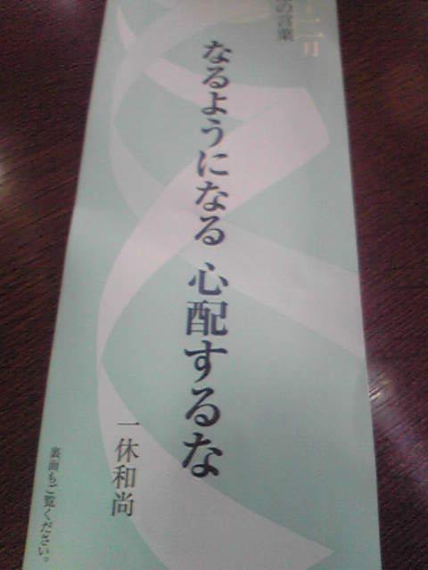 f0183656_17221237.jpg
