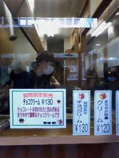 d0149859_2010356.jpg