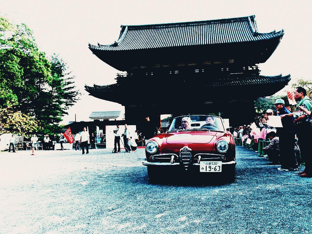 RALLY NIPPON TOKYO-KYOTO 2009 仁和寺5 _f0021869_2235341.jpg