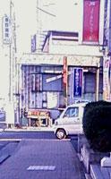 e0038078_2321964.jpg