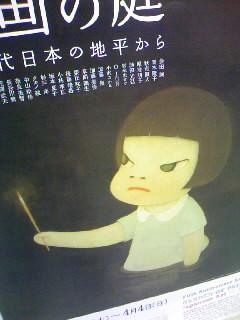 f0100480_2010186.jpg