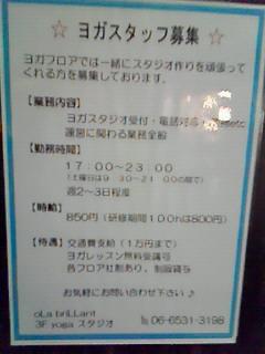 c0155089_1543880.jpg