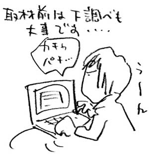 a0016090_22232524.jpg